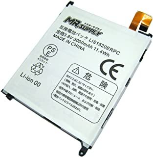 MR.SUPPLY Xperia Z Ultra SGP412JP SOL24 C6833 互換 内蔵Li-Polymerバッテリー LIS1520ERPC