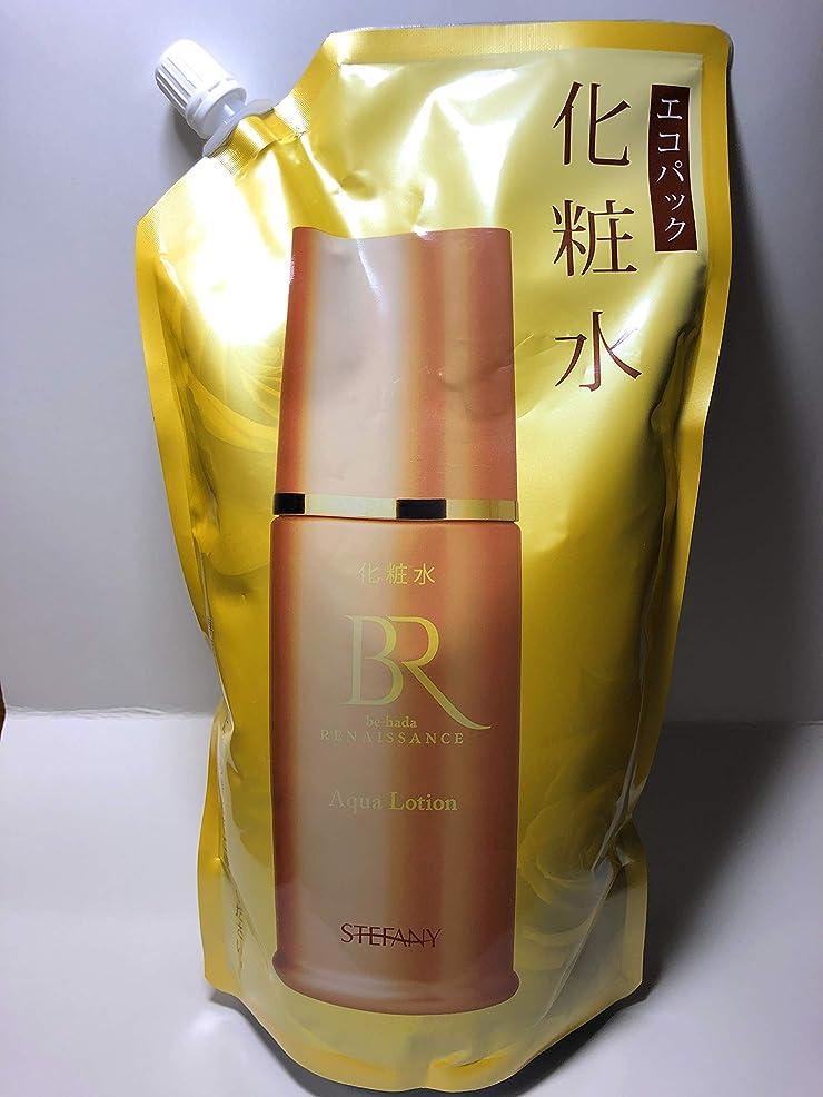 ルーチン宣伝ステファニー化粧品 美肌ルネッサンス アクアローション エコパック 732ml