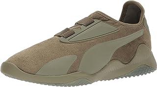 بوما موسترو هايبر ناتشر حذاء الجري للرجال - أخضر زيتوني 8 US