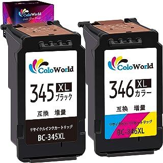 ColoWorld Canon(キヤノン)用 BC-345xl+BC-346xl リサイクルインクカートリッジ 345xlブラック+346xl3色カラー 2個セット 染料 大容量 再生インク 残量表示付 対応機種:Pixus TS203 TS3...