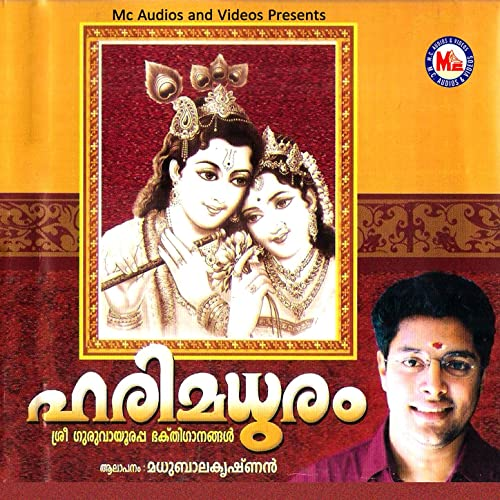 aadya vasanthame mp3 song