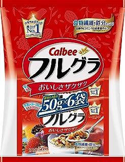 カルビー フルグラ(50g) 300g×6袋