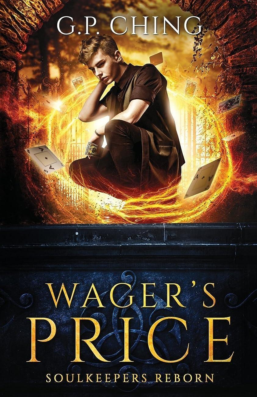 オフ魚軽量Wager's Price (Soulkeepers Reborn)