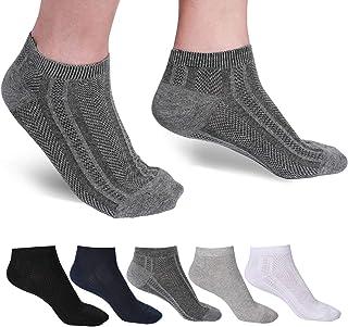 Calcetines Cortos, Calcetines Deportivos Hombres y Mujer Calcetines Domésticos para Verano Otoño Algodón Antideslizantes Desodorante Respirable resistentes