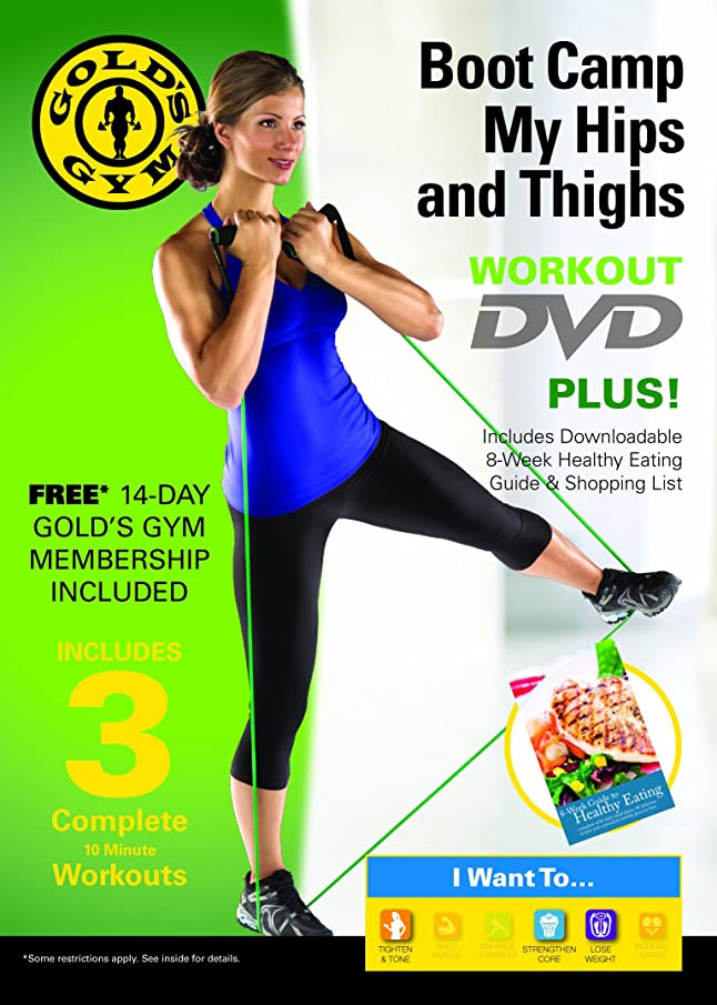 Golds Gym Boot Camp My Hips and Thighs Workout DVD