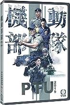 Tactical Unit 2019 (HK TVB Drama, 4 Eps, English/Chinese Subtitles, All Region)