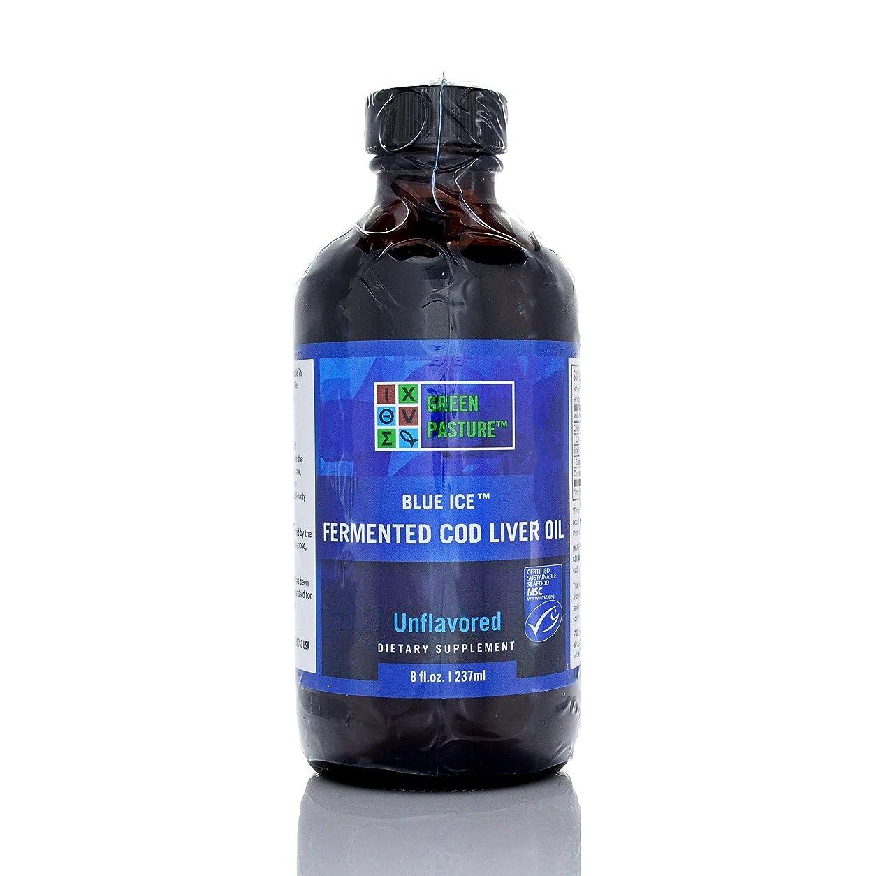 生物学何か子供時代GreenPastures 発酵タラ肝油 237 ml