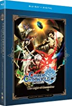 Chain Chronicle: The Light of Haecceitas - Complete Series + 3 Movies