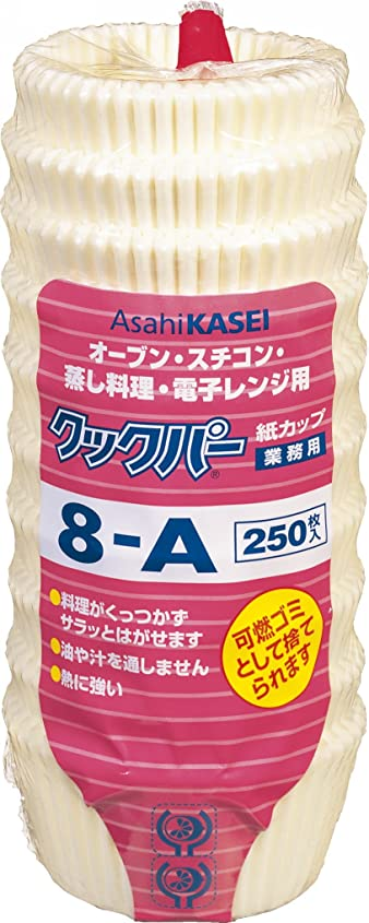 前述の売り手文献【業務用】クックパー 紙カップ 8-A 250枚入