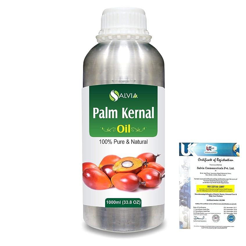 鉄道駅厚さキャンセルPalm Kernel (Elaeis guineensis)100% Natural Pure Carrier Oil 1000ml/33.8fl.oz.