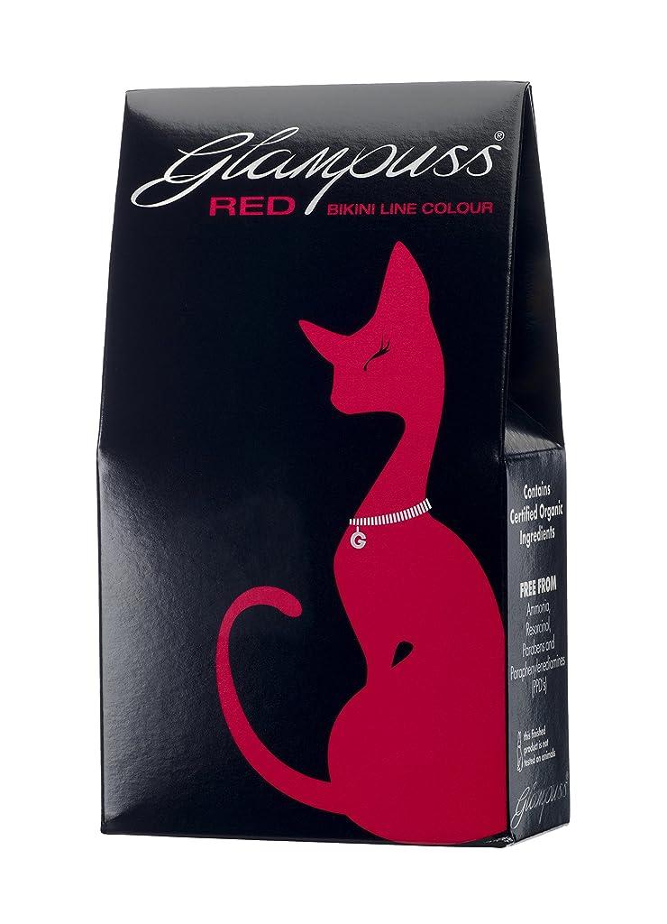組み合わせる大惨事不一致Glampuss minikiniホット - 陰毛/親密な分野ユニセックスの色 赤
