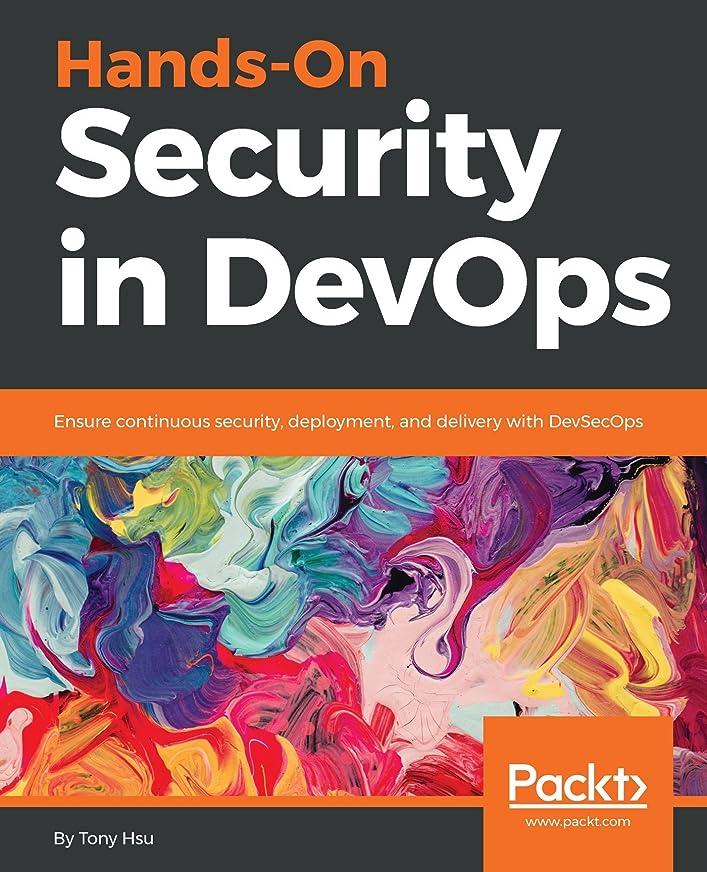 淡い冗談で欠伸Hands-On Security in DevOps: Ensure continuous security, deployment, and delivery with DevSecOps (English Edition)