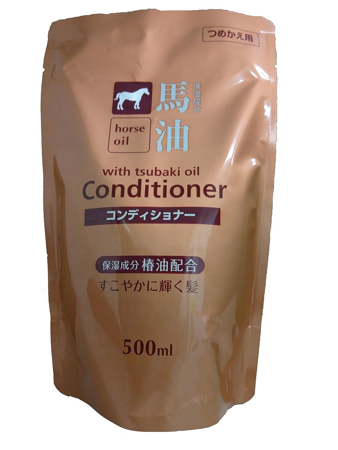 補償役に立つハグ熊野油脂 馬油コンディショナー 詰め替え用 500ml