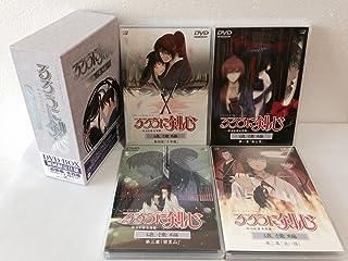 るろうに剣心-明治剣客浪漫譚- 追憶編 DVD・BOX