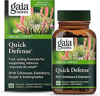 Gaia Herbs, Quick Defense, Fast-Acting Immune Support, Echinacea, Ginger Root, Sambucus Black Elderberry, Vegan Liquid Phy...
