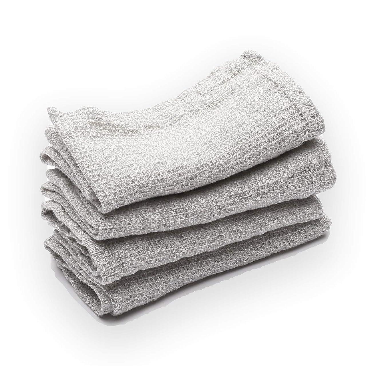 解釈王族バラバラにするLinenMe Washed Waffle Wash Cloths 30cm by 30cm, Silver, Set of 4