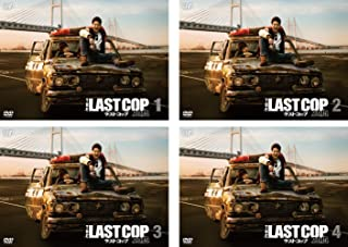 THE LAST COP ラストコップ 2015 [レンタル落ち] 全4巻セット [マーケットプレイスDVDセット商品]...