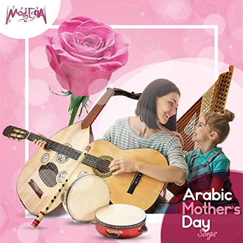 Arabic Mother's Day Songs by Various artists on Amazon Music