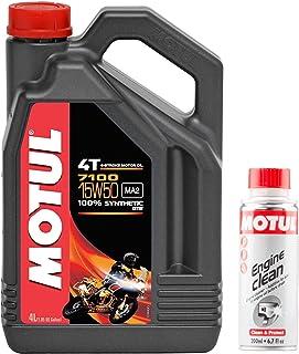 Amazon.es: aceite bmw moto - Aceites de motor para motos ...