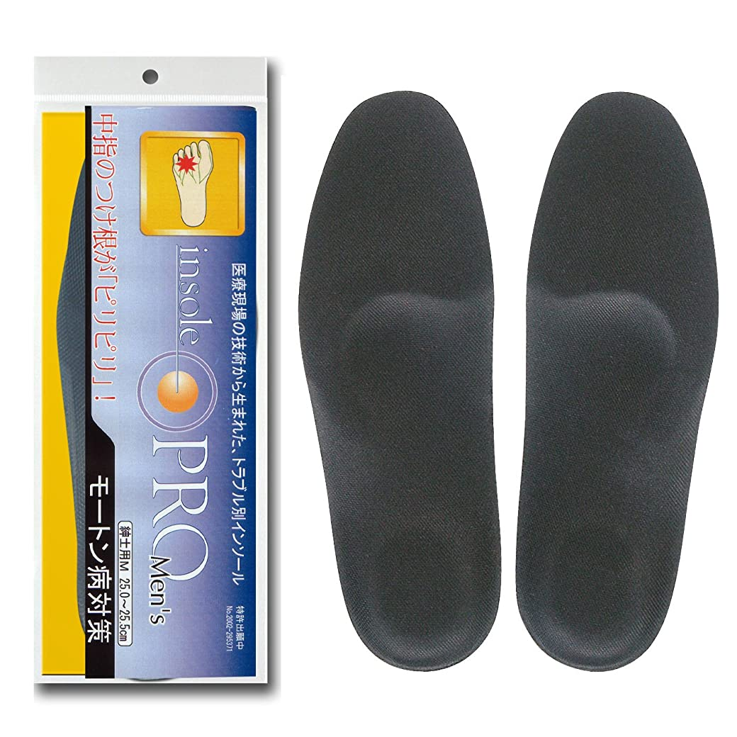 永遠の隙間ジョグインソールプロ(靴用中敷き) モートン病対策 メンズ?男性用 L(26~27cm)