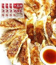 大阪王将 肉餃子 50個入×4(合計200個)たれ×24袋付 冷凍食品 ぎょうざ