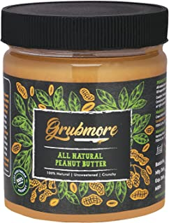 Grubmore's All Natural Peanut Butter