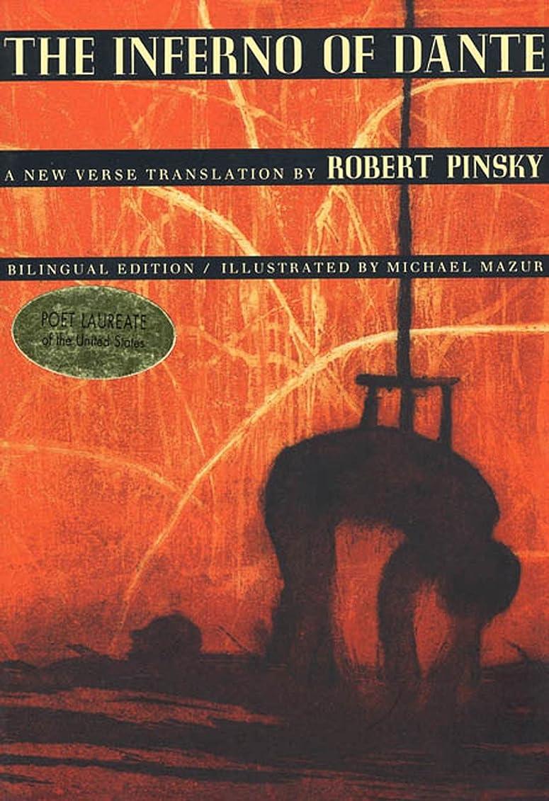保険をかける残酷承認するThe Inferno of Dante: A New Verse Translation