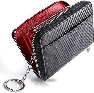 YUGANG小銭入れ メンズ コインケースメンズ カーボン性繊維の財布 キーチェーン付き 7カードポケット大容量カードケース プレゼント用に最適