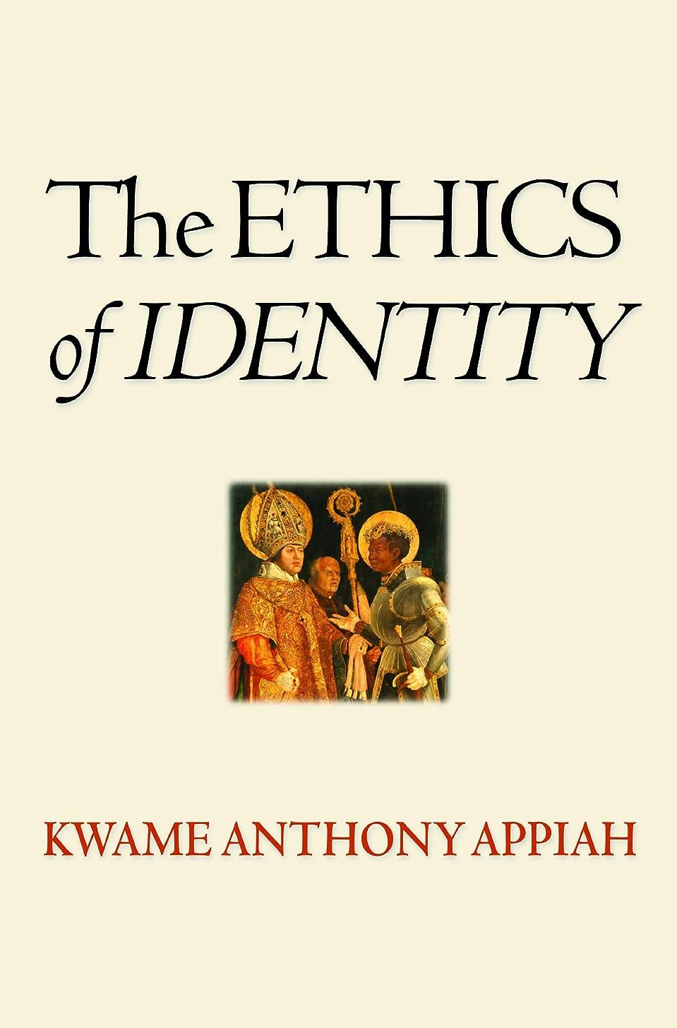 楽観付き添い人サイクルThe Ethics of Identity (English Edition)