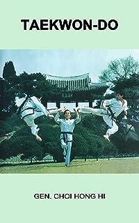 ITF Taekwon-Do Condensed Encyclopedia