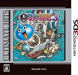 アルティメット ヒッツ スライムもりもりドラゴンクエスト3 大海賊としっぽ団 - 3DS