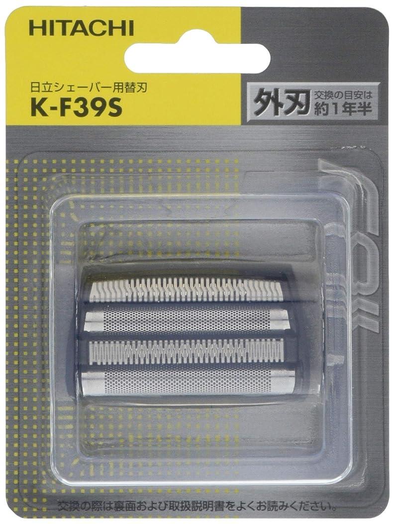 放棄されたエミュレートする憎しみ日立 メンズシェーバー用替刃(外刃) K-F39S