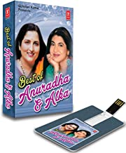 Best of Anuradha and Alka Original Hindi Songs Music Card