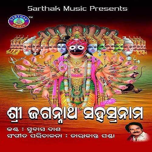 Karta Harta By Subash Dash On Amazon Music Amazon Co Uk