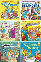 Berenstain Bears Set : Berenstain Bears Forget Their Manners / Get the Gimmies / Berenstain Bears Th