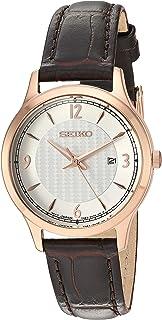 ساعت لباس Seiko (مدل: SXDG98)