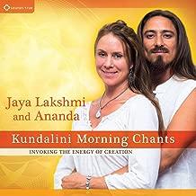 Kundalini Morning Chants - Invoking the Energy of Creation