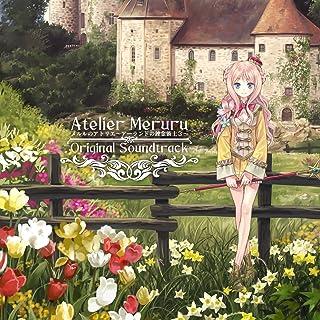 メルルのアトリエ〜アーランドの錬金術士3〜 オリジナルサウンドトラック【DISC 3】