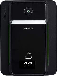 APC 900VA Line Interactive UPS