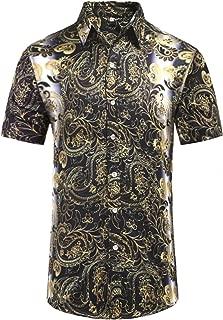Men's Paisley Cotton Short Sleeve Casual Button Down Shirt