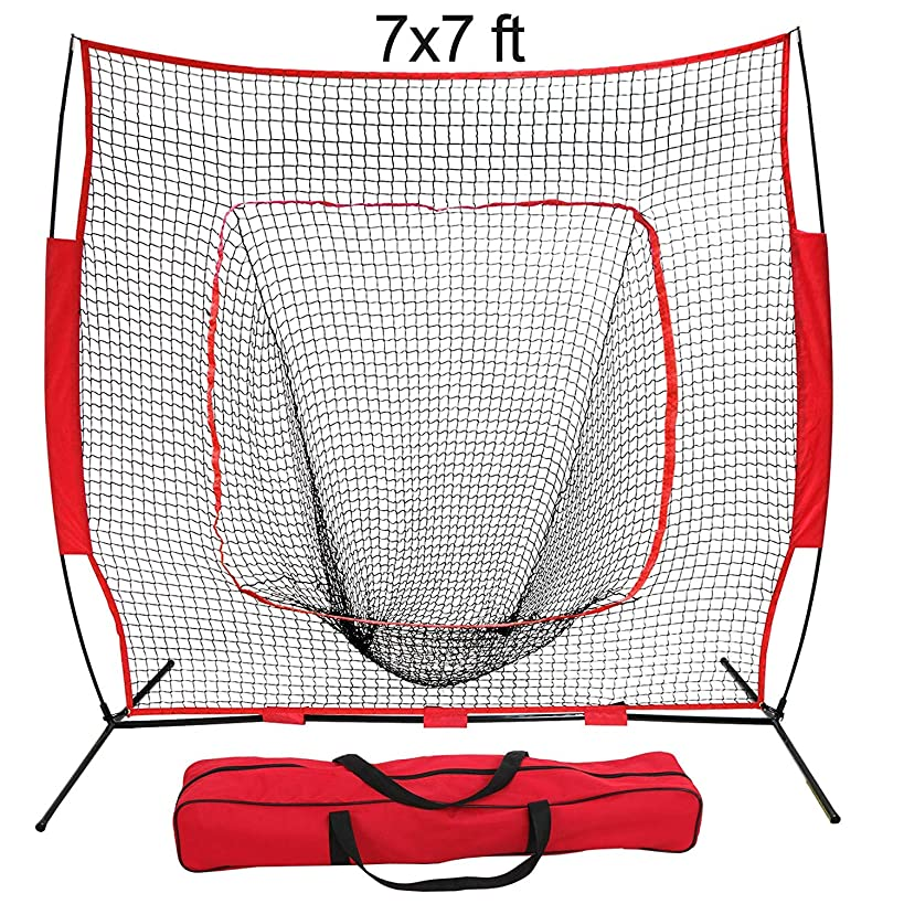 SUPER DEAL 7'×7' Portable Baseball Softball Net w/Carrying Bag, Metal Bow Frame& Rubber Feet, for Training Hitting Batting Catching Practice