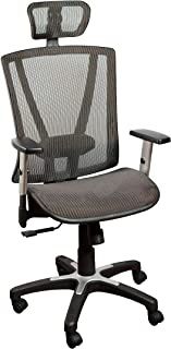 Ergomax Fully Meshed Ergonomic Height Adjustable Office Chair w/Armrests & Headrest, 52 Inch Max, Brown