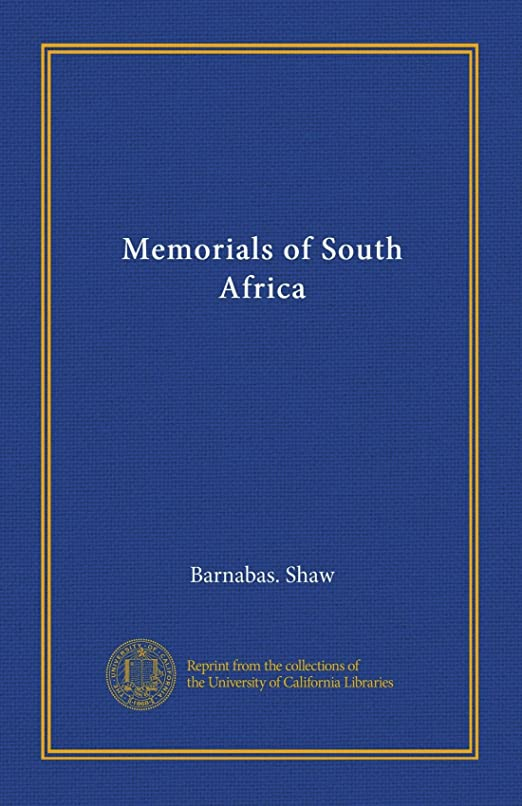 軽宿忘れられないMemorials of South Africa