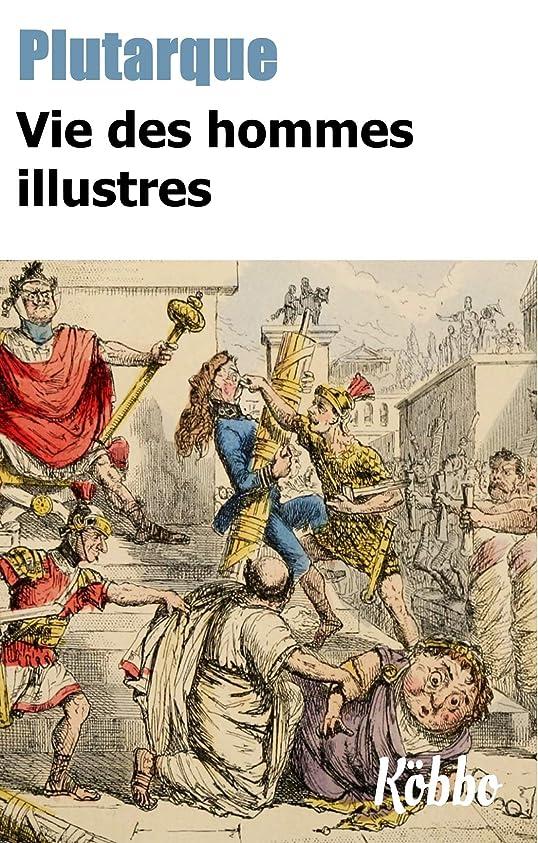 テメリティ赤面聴くPLUTARQUE: VIE DES HOMMES ILLUSTRES (INTéGRALE VOLUMES 1 à 4, ANNOTé) (French Edition)