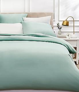 AmazonBasics - Bettwäsche-Set, Fadendichte 400, Baumwollsatin, 200 x 200 cm und zwei Kissenbezügen, 65 x 65 cm, Hellgrün Seafoam Green
