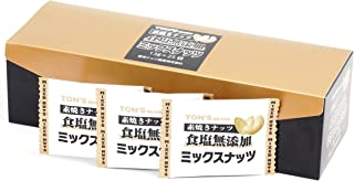 東洋ナッツ 素焼きミックスナッツ 13g×25袋
