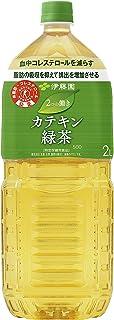 [トクホ]伊藤園 2つの働き カテキン緑茶 2L ×6本