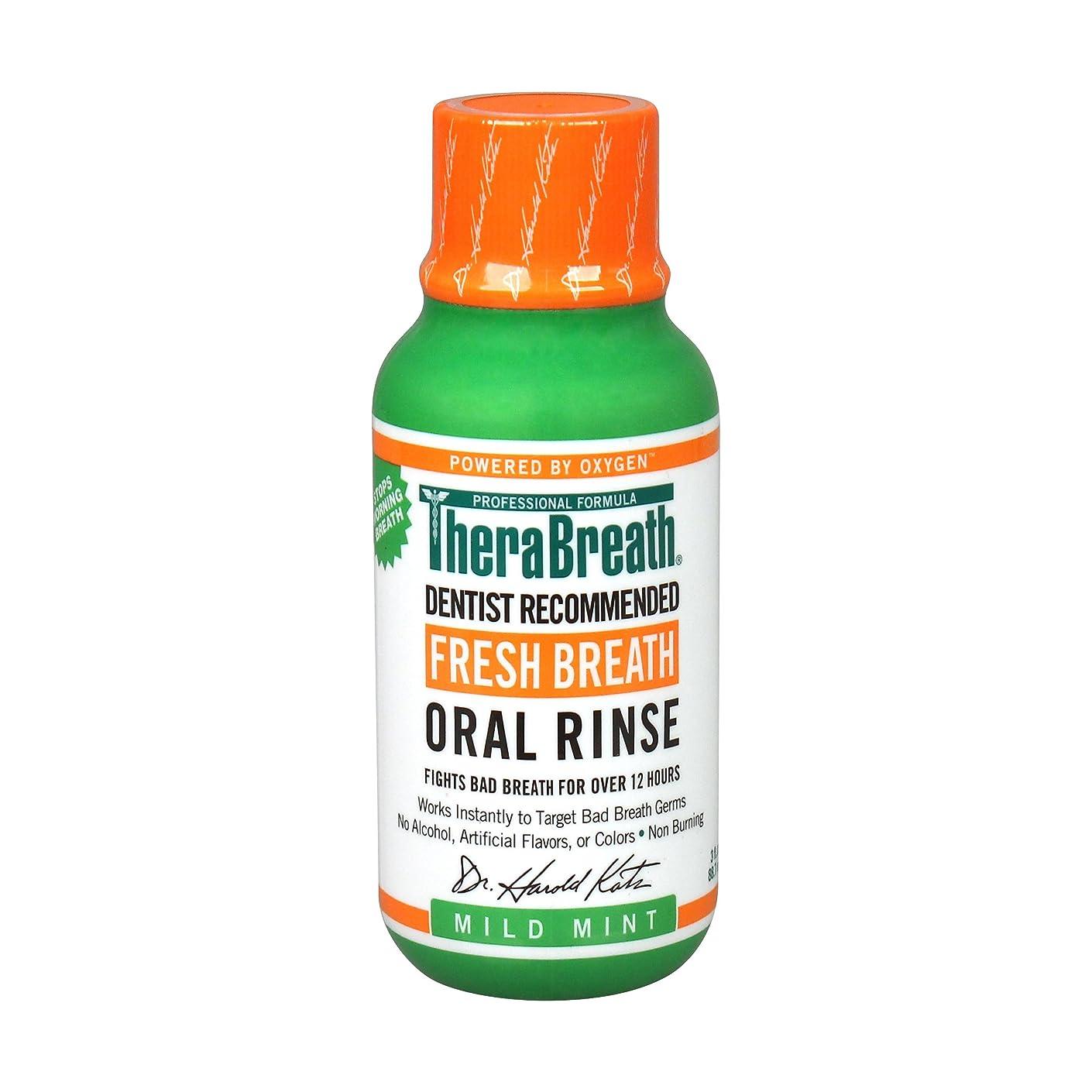 未使用霧豆TheraBreath, Fresh Breath Oral Rinse, Mild Mint Flavor, フレッシュブレスウォッシュリンス、マイルドミント ミニボトル 3 fl oz (88.7 ml)