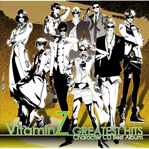 VitaminZ キャラクターCD ベストアルバム〜 GREATEST HITS 〜