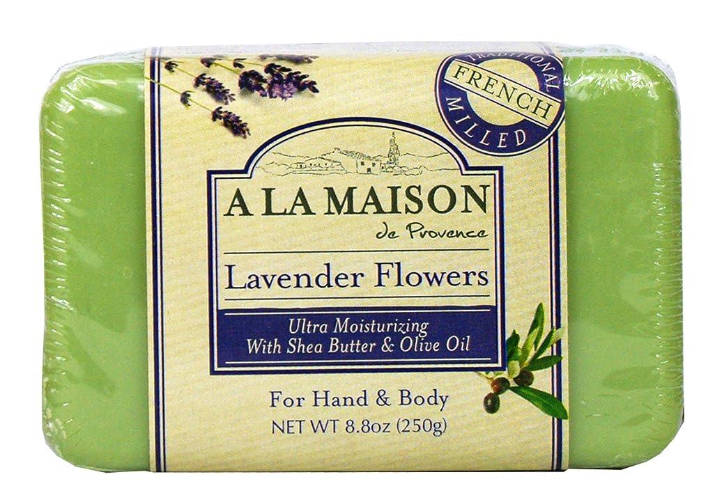 アルミニウム乱暴な海里Bar Soap Lavender Flowers - 8.8 oz by A La Maison